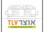 נכס-למכירה-בתל-אביב
